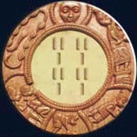 Ofun Meji